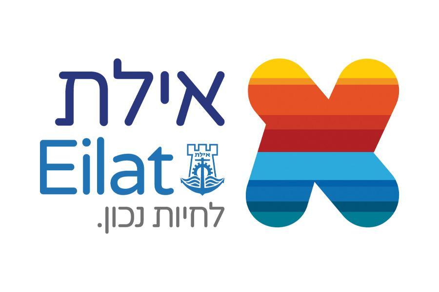 Logos-WeSea-partners_0004_Eilat-Municipality-