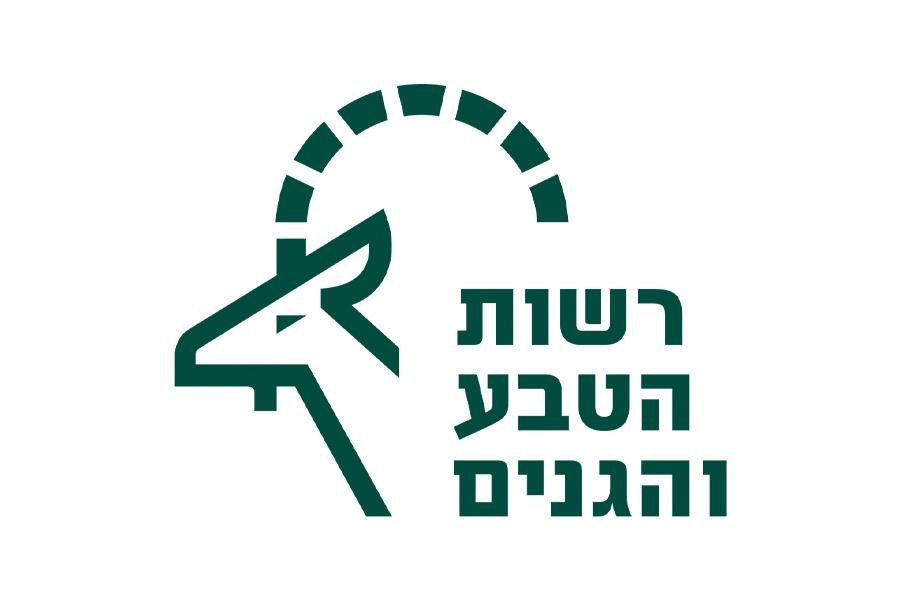 Logos-WeSea-partners_0006_Israel-Nature-and-Parks-Authority