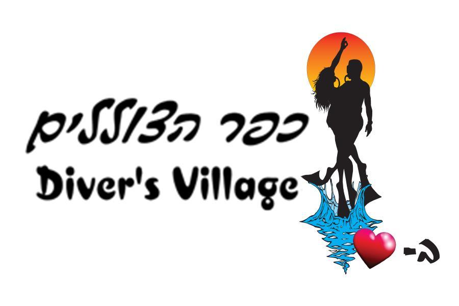 Logos-WeSea-partners_0010_Divers-Village-Eilat-Israel